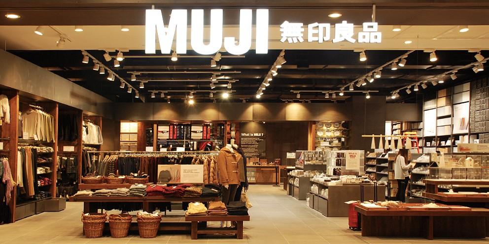 muji japan