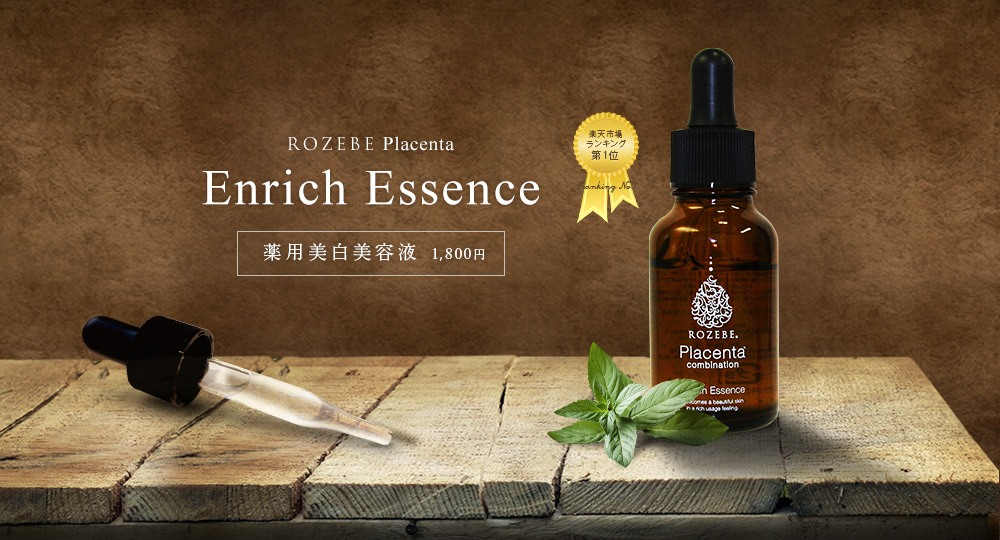 serum nhau thai rozebe placenta combination enrich essence