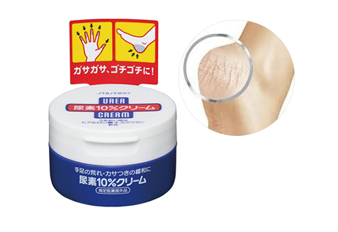 shiseido-urea-cream