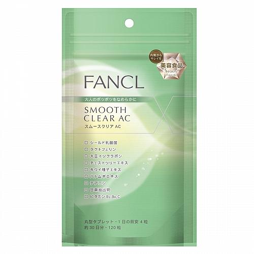 vien-uong-tri-mun-fancl-smooth-clear-ac-nhat-ban