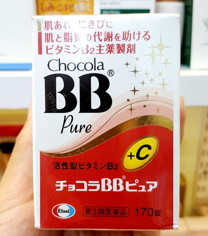 Chocola BB Pure Japan