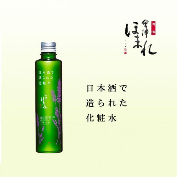 Lotion-Homare-Sake-Lavender-200ml