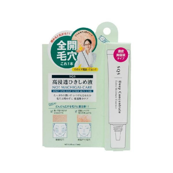 kem-thu-nho-lo-chan-long-sqs-deep-concentrate-extra-moisture-essence