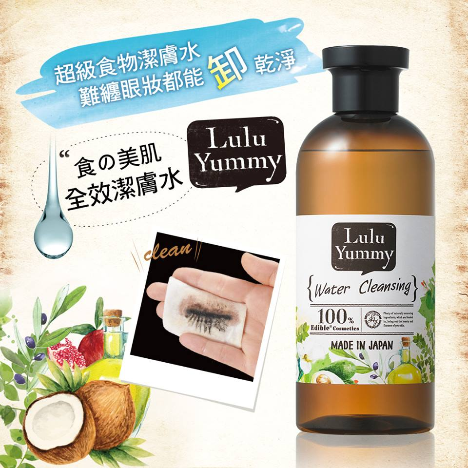 nuoc tay trang lulu yummy cleansing water 300ml