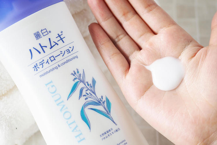 Sua duong the hat y di Hatomugi The Body Lotion
