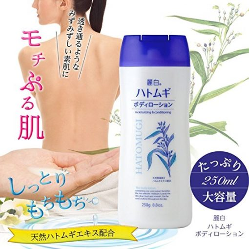 duong the hatomugi the body lotion