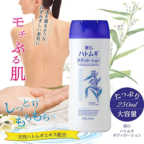 duong-the-hatomugi-the-body-lotion