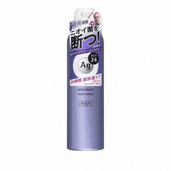 Xit-hoi-chan-Shiseido-Deodorant-Foot-Spray