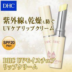 dhc uv moisture lip cream nhat ban