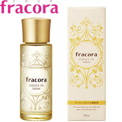 nhau-thai-fracora-essence-oil-serum