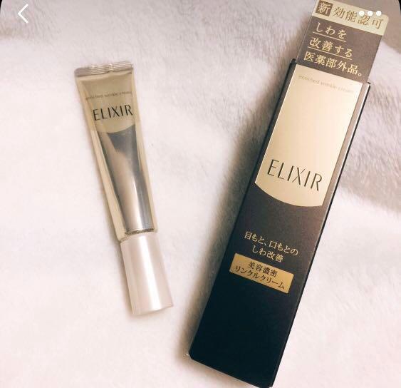 shiseido elixir enriched wrinkle eye cream japan