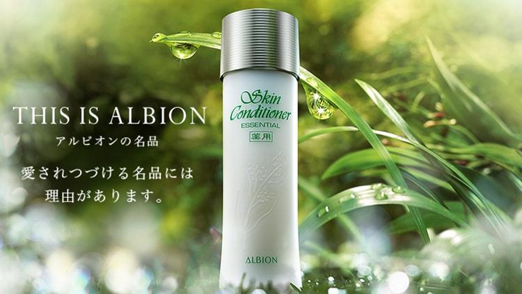 skin conditioner essential Albion