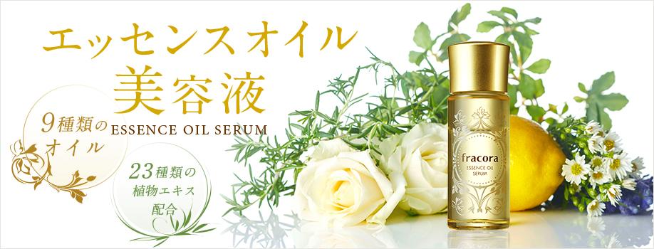 tinh chat duong da nhau thai fracora essence oil serum