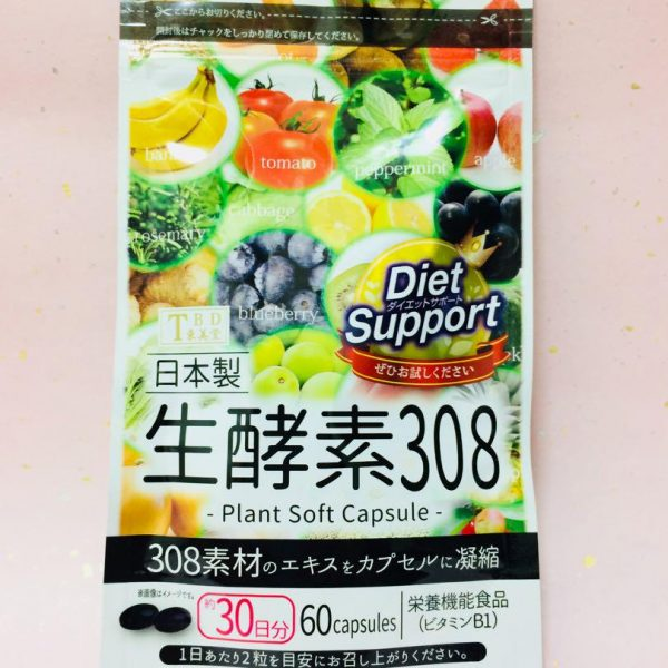 vien-uong-giam-can-diet-support-308-namakouso-nhat-ban