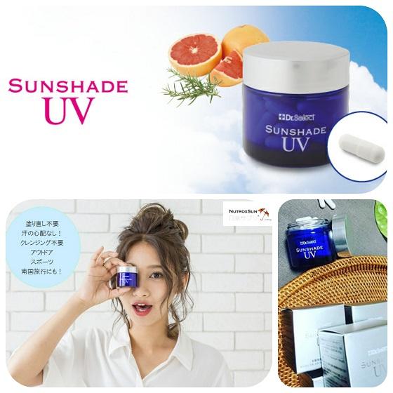 DrSelect SunShade UV
