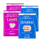 Lovet-Pillbox-giam-can-nhat-ban