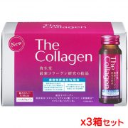 SHISEIDO-The-Collagen-Drink-V-Japan