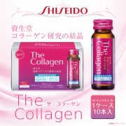 Shiseido-The-Collagen-Drink-W