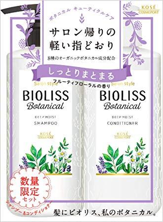 dau-goi-xa-kose-bioliss-botanical-nhat-ban