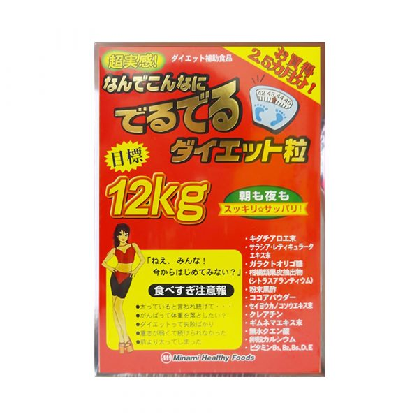 giam-can-12kg-minami-healthy-foods-nhat-ban
