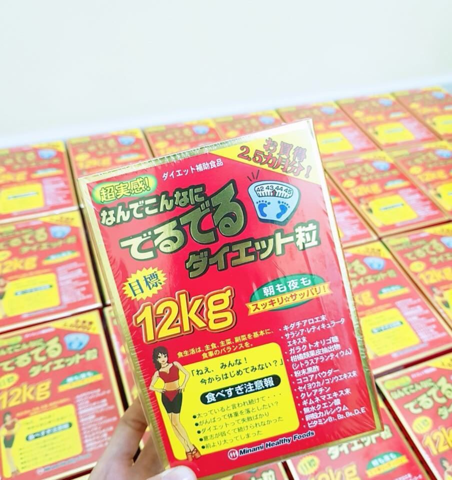 giam can 12kg minami healthy foods