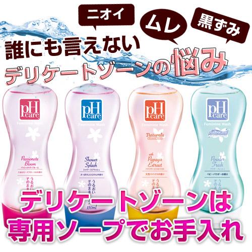 ph-care-japan