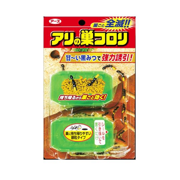thuoc-diet-kien-diet-kien-nhat-ban-super-ant-nest-kololi