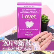 thuoc-giam-can-Lovet-Pillbox