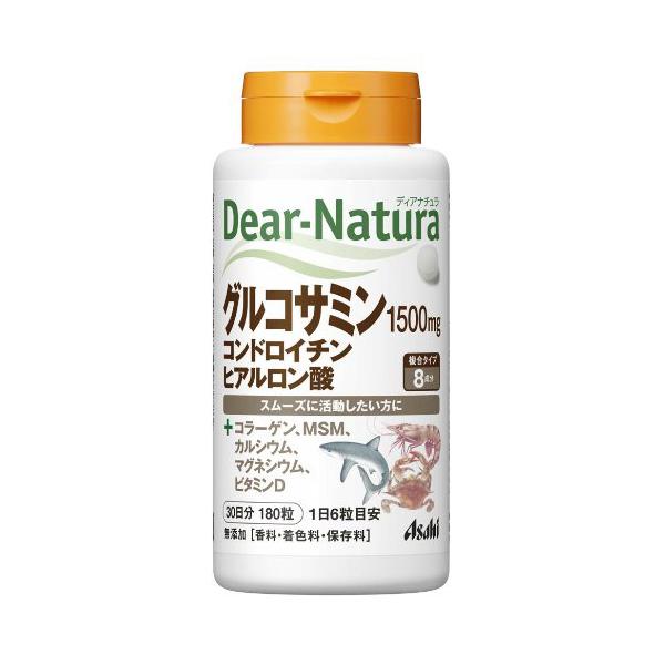 vien-uong-dear-natura-glucosamine-asahi