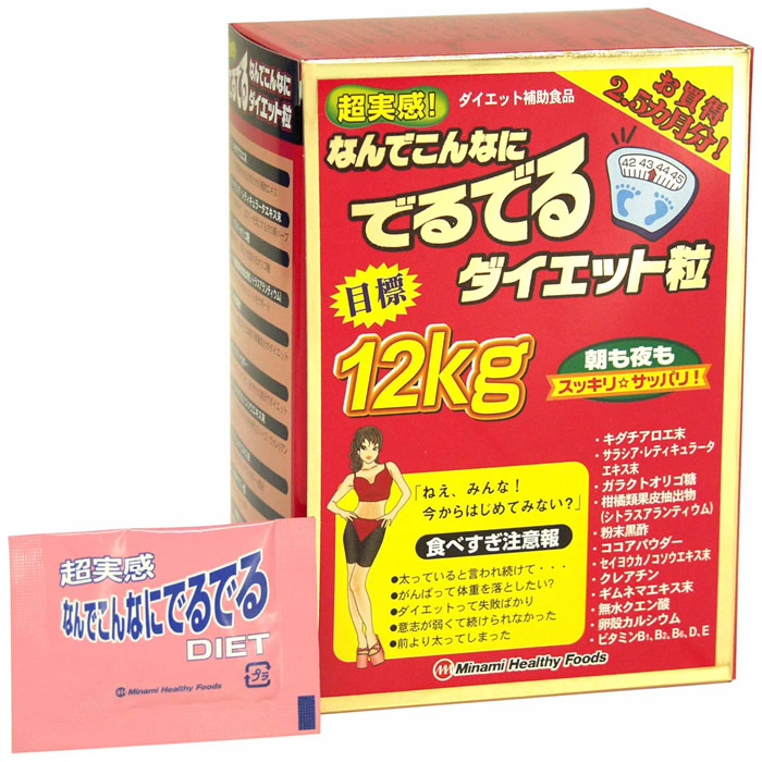 vien uong giam can 10kg 20 mo minami healthy foods