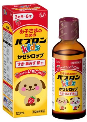 Taisho PABURON Kids Siro Japan