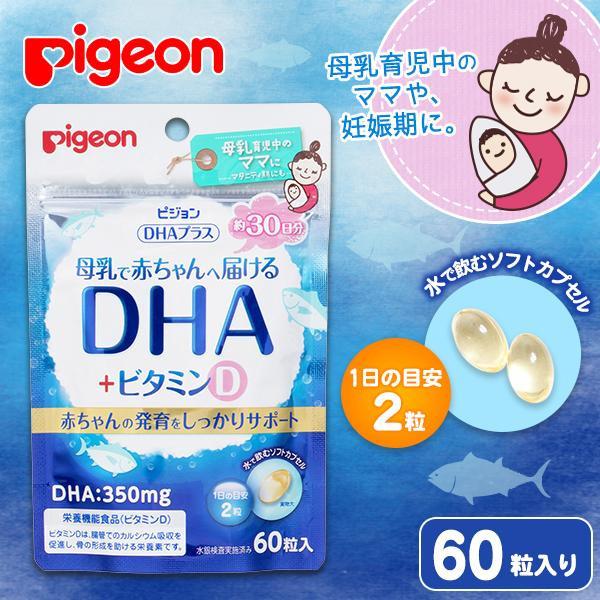vien uong bo sung dha pigeon nhat ban cho ba bau