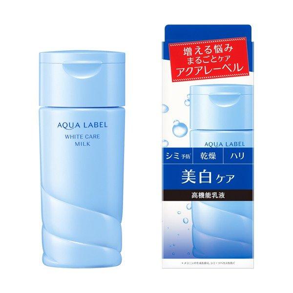 Sua-duong-Aqualabel-Shiseido-white-care-milk
