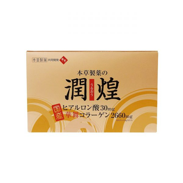 hanamai-collagen-sun-vi-ca-map