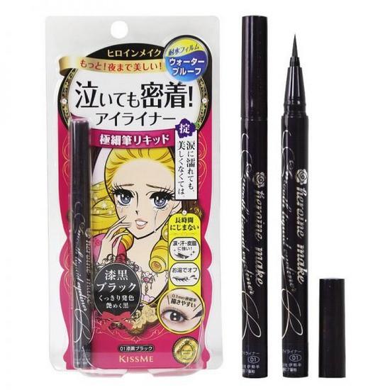isehan-kiss-me-heroine-make-waterproof-liquid-eyeliner