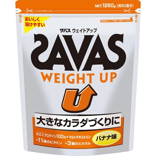 savas-weight-up-nhat-ban