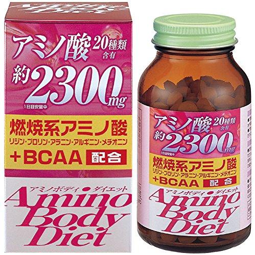 vien-uong-giam-can-orihiro-amino-body-diet