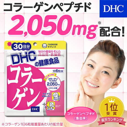 Vien uong Collagen cua DHC goi 180 vien 30