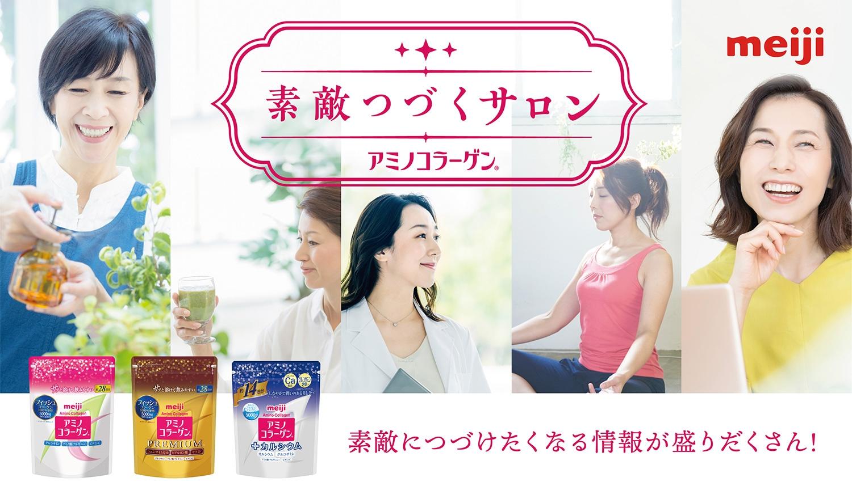 bot bo sung collagen meiji premium japan mau moi
