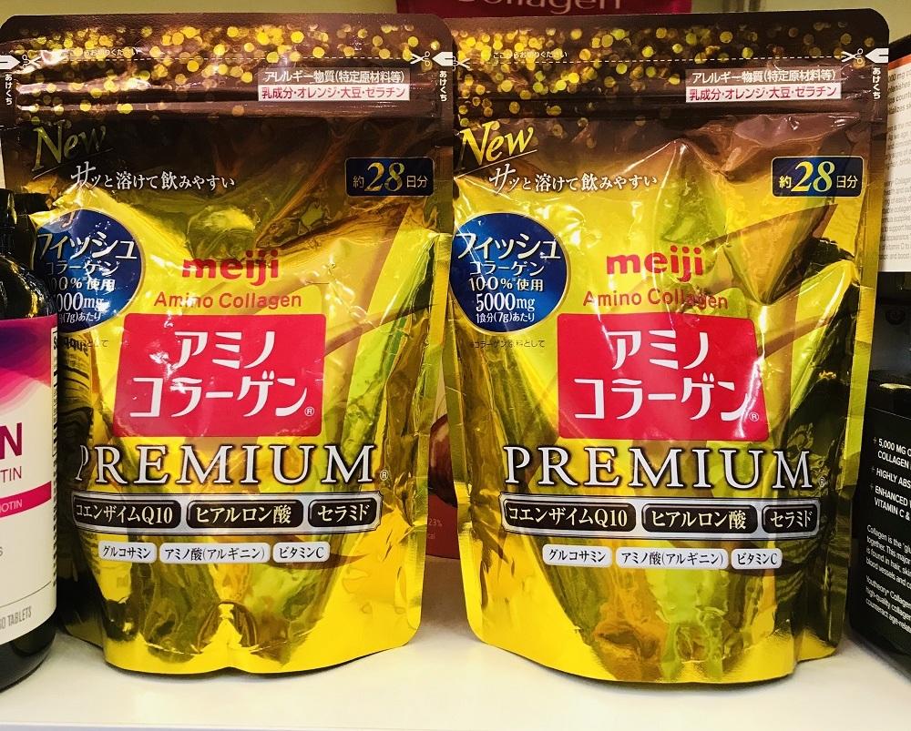 collagen meiji premium mau vang japan mau moi