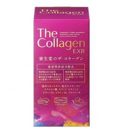 collagen shiseido the collagen exr new vien
