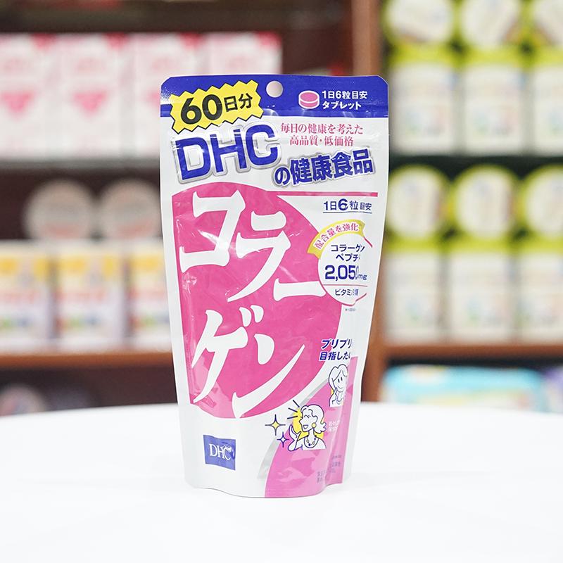 Kết quả hình ảnh cho dhc collagen