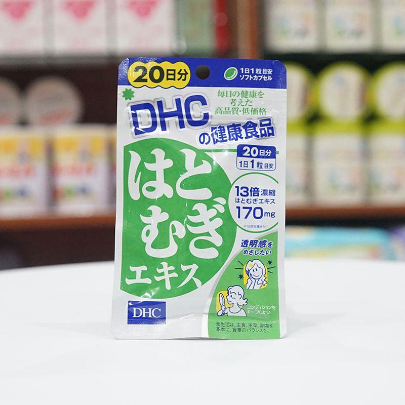 Viên uống trắng da DHC Nhật Bản nội địa 100% mẫu mới nhất