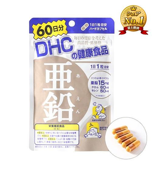 vien-kem-dhc-zinc-60-day