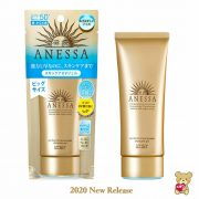 2020-NEW-Shiseido-ANESSA-Perfect-UV-sunscreen-skincare-gel