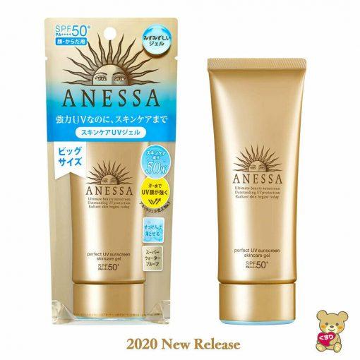 2020 NEW Shiseido ANESSA Perfect UV sunscreen skincare gel