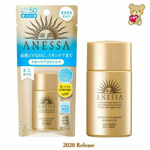 2020 New Shiseido ANESSA Perfect UV Skincare Milk Sunscreen