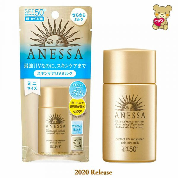 2020_New-Shiseido-ANESSA-Perfect-UV-Skincare-Milk-Sunscreen