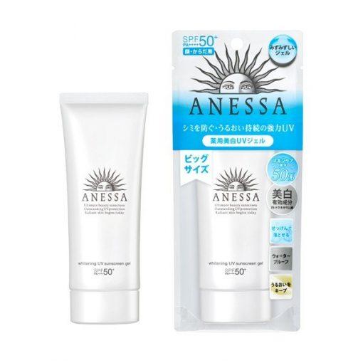 2020 anessa shiseido whitening uv sunscreen gel
