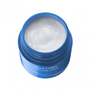 Shiseido-Aqualabel-White-Care-Cream-50g